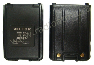 BP-47 ULTRA Li-Ion 1500 мАч, для VT-47ULTRA